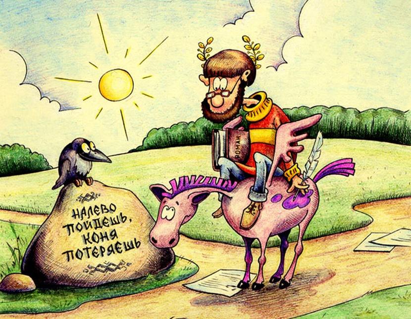 Смешные картинки про илью царевича