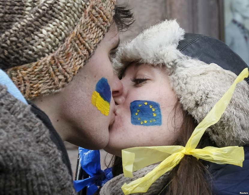 Картинки украина прикольная