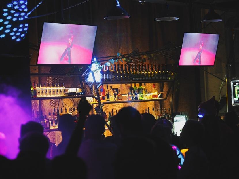Ночной клуб тюмень работа латино ночные клубы в москве